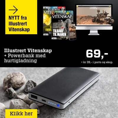 Illustrert Vitenskap + 10 000 mAh Powerbank med Quick Charge 3.0 hurtiglading.